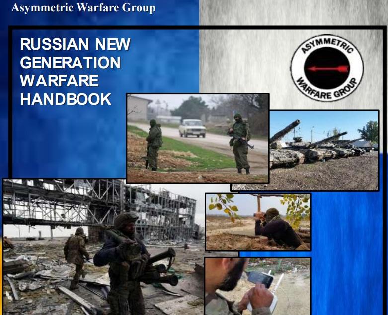 Как США будут уничтожать Россию: в Америке выпустили учебное пособие по противостоянию российской гибридной агрессии — кадры