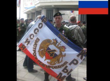 «Россия — Крым»: уничтожен российский наемник, который участвовал в захвате Крыма в 2014 году, позже переброшенный на Донбасс — фото