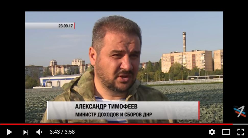 «Украины как государства больше не существует» — взорванный в Донецке «Ташкент» записал видеообращение впервые после покушения — кадры