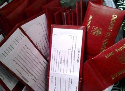 Скандал с разрешением на оружие: ГПУ опубликовала компромат на высокопоставленных представителей МВД