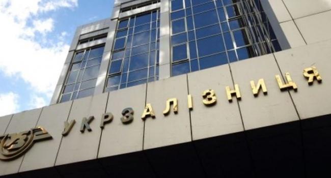 «Укрзализныця» попала в крупный скандал с покупкой российских запчастей под видом чешских