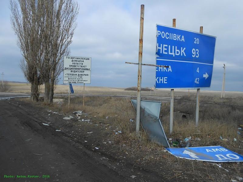 Страшнее фильма ужасов: новые фото оккупированного Донецка шокируют, именно так и выглядит «рус***й мир» — кадры