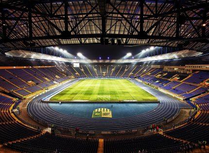 Курченко оставили без ФК «Металлист»: Луценко анонсировал важные изменения в футбольном клубе Харькова