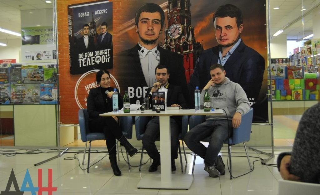 Кремлевские «шестерки» Вован и Лексус отправились в оккупированный Донецк «впаривать» свое новое творение — книгу с «секретами профессии»