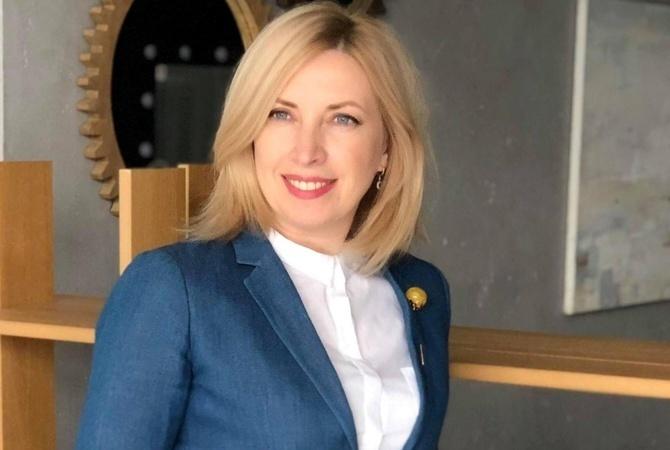 Ирина Верещук сложила полномочия представителя Кабмина в парламенте