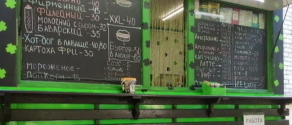 На Донетчине облили соляркой и подожгли кофейню ветерана АТО (Видео)