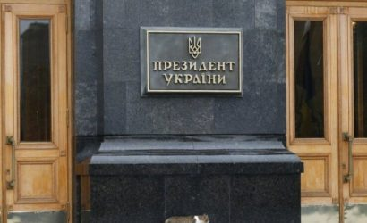 Два замглавы Офиса президента Украины заболели COVID-19