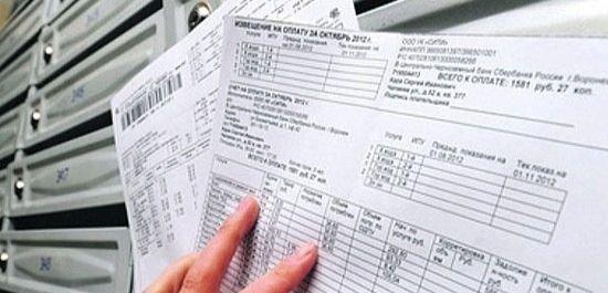 Жители Мариуполя получат получат платежки за электричество с новыми реквизитами
