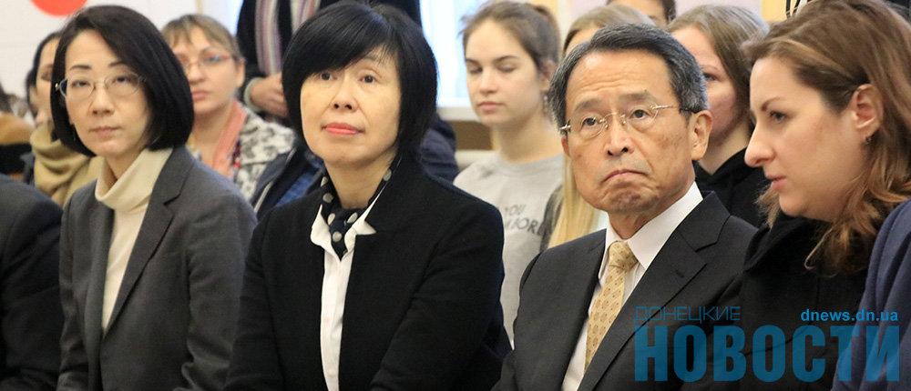 За 8 тысяч километров: Посол Японии с супругой посетил Славянск (Фото)