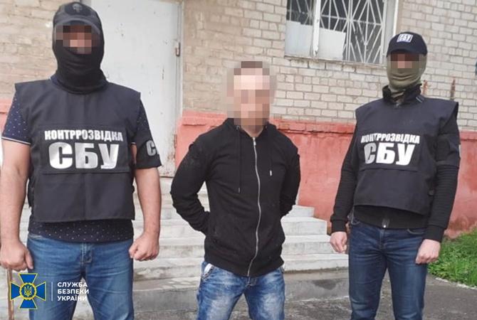 СБУ задержала завербованого «ДНР» украинского военнослужащего, который готовил диверсию