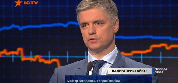 Российский газ и Донбасс: Комментарий Пристайко о Нормандском формате