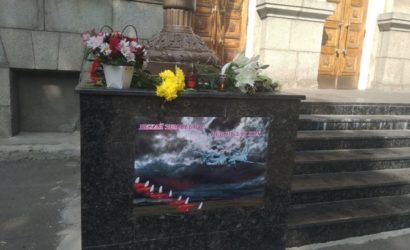 В Украине объявлен День траура из-за трагедии АН-26