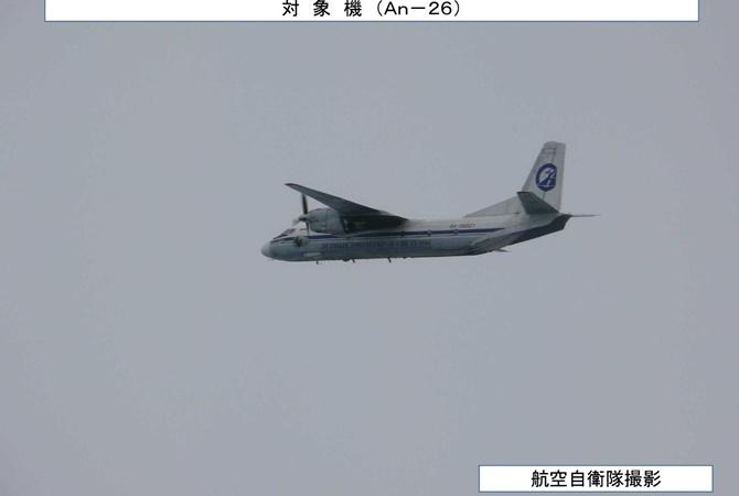 Японию возмутил заход российского самолета в ее воздушное пространство
