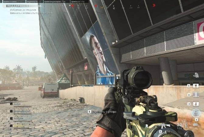 Война в Донецке перенеслась в компьютерную игру