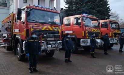 Спецмашины и защитные костюмы: На Донетчине спасателям передали технику (Фото)