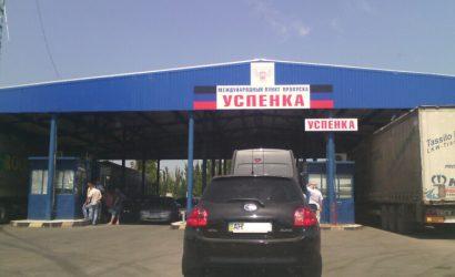Уже почти 6500: Из «Л-ДНР» люди все чаще едут в Украину через Россию