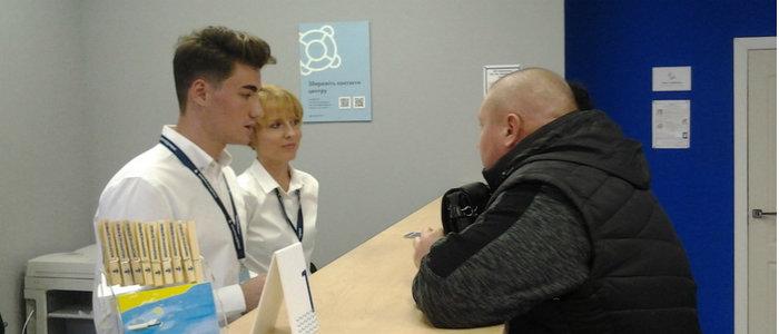 Оформление документов за 30 минут: В Мариуполе открыли центр обслуживания для моряков (Фото)