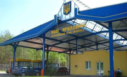 Пункт пропуска с Беларусью «Новые Яриловичи», закрытый из-за хасидов, снова открыли