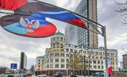 «Донбасс Палас», «Юзовская пивоварня», «Оливье People»: Опубликованы новые кадры из Донецка (Фото)