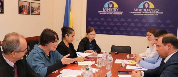 Инструменты гуманитарного права: В МинВОТ состоялось обсуждение особеностей применения на Донбассе