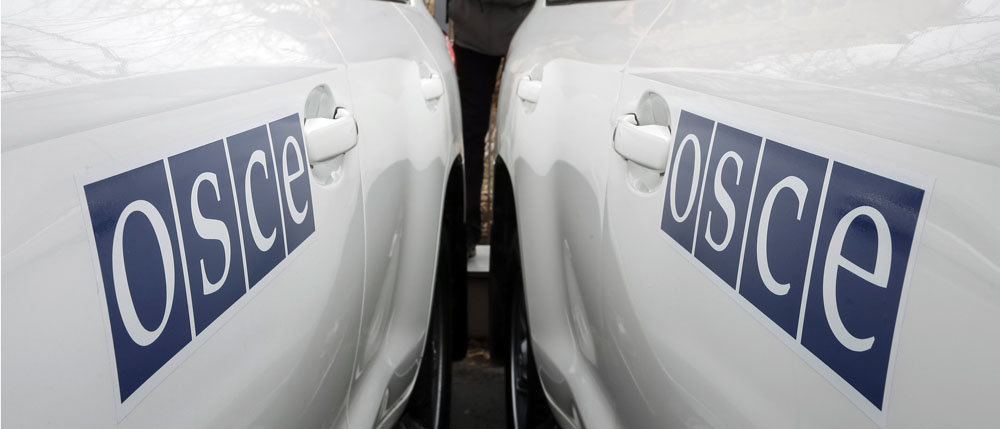 СММ ОБСЕ получила сообщения о завершении отвода сил и средств в районе Петровского