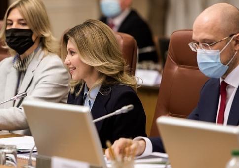 В Украине утвердили Стратегию безбарьерного пространства