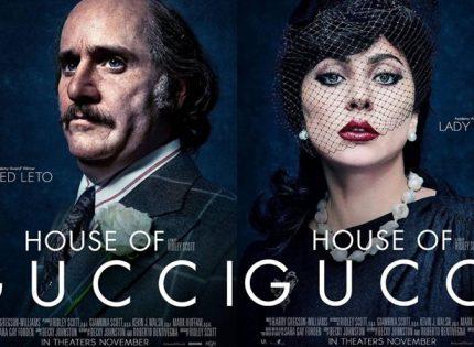 Джаред Лето изменился до неузнаваемости на постере «Дома Гуччи»