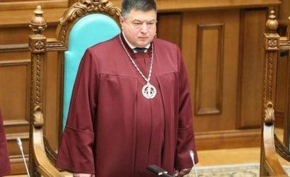 Зеленский отстранил главу КСУ Тупицкого еще на месяц