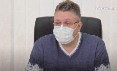 На КПВВ «Новотроицкое» сделали первые тесты на коронавирус: В ДонОГА рассказали, как снимается самоизоляция