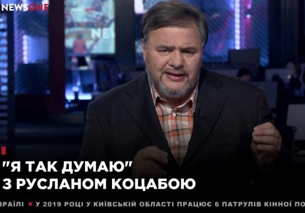 На канал NewsOne придет внеплановая проверка из-за высказываний о событиях на Донбассе