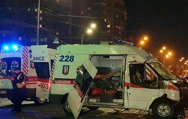 ДТП со «скорой» в Киеве: двое погибших
