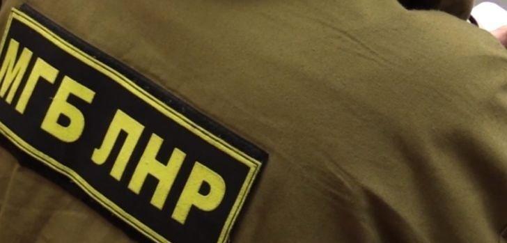 Увезли в наручниках: «Спецслужбы ЛНР» пытались завербовать иностранца