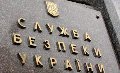 СБУ под прикрытием санкций пытается убрать неугодных из Галицкой таможни, – активисты