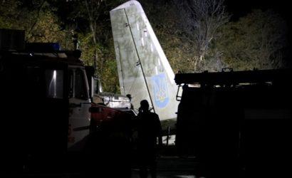 Глава харьковской ОГА: Перед трагедией на посадку был допущен другой борт, а самолет с неисправным двигателем ожидал