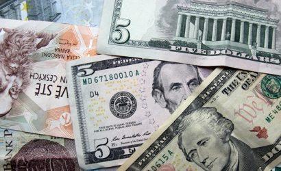 Курс валют: после выходных доллар упадет, а евро — подскочит