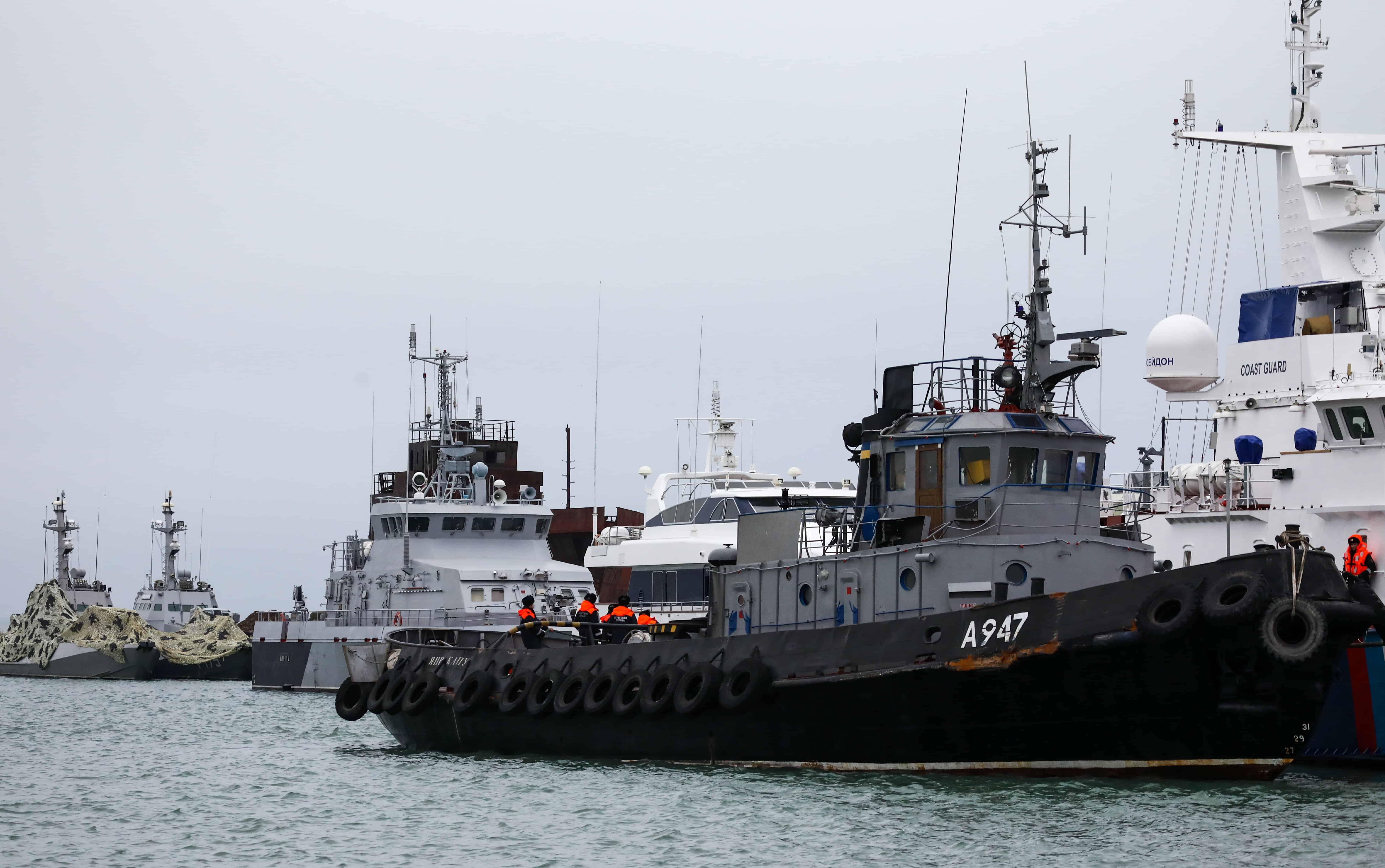 Передача задержанных кораблей Украине состоится 18 ноября