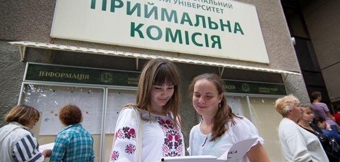 Для учащихся неподконтрольного Донбасса украинское образование станет доступнее