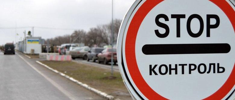 «Как можно собрать столько машин?»: Ситуация в пунктах пропуска днем 7 октября