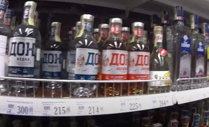 Medoff, «Крымская Ривьера», «Чернігівське»: В Донецке назвали цены на алкоголь (Фото)