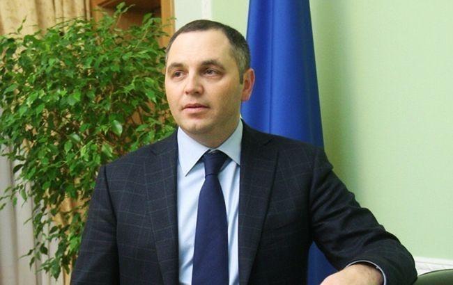 Чорновол утверждает, что «Центр противодействия коррупции» работал на Портнова