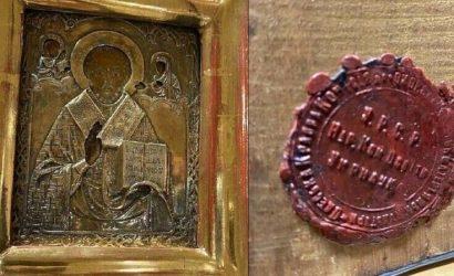 Украина открыла уголовное дело по 300-летней иконе из Луганска