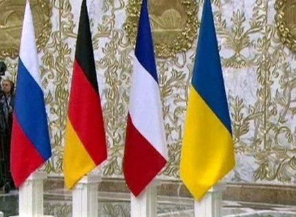 Украина призвала участников ТКГ вернуться к режиму прекращения огня на Донбассе