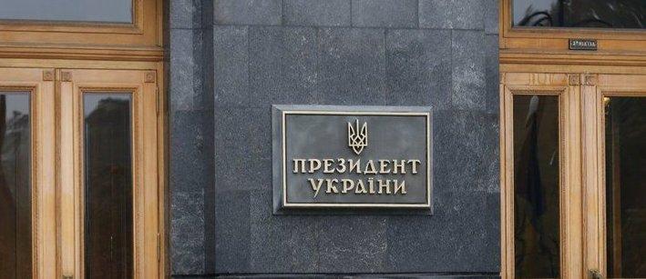Эксперт рассказал о трех сценариях развития ситуации на Донбассе