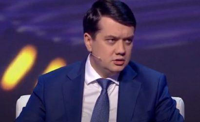 Закон об «особом статусе» Донбасса могут пролонгировать с небольшим изменением, – Разумков