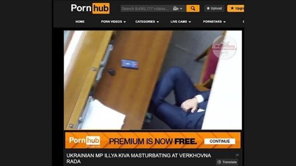На Pornhub выложили ролик с Кивой