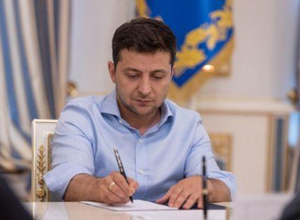 Зеленский запустил конкурс на новых суддей КСУ по квоте президента