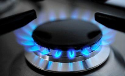 YASNO обнародовал тариф на газ для населения на декабрь
