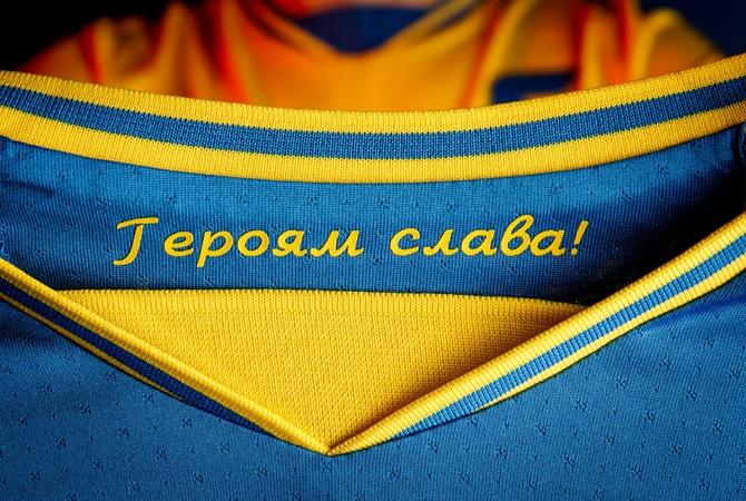 Украина и УЕФА пришли к компромиссу: надпись «Героям Слава!» останется на новой форме национальной сборной