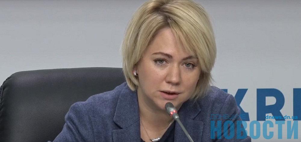 План правительства: Что изменится для жителей неподконтрольного Донбасса и переселенцев