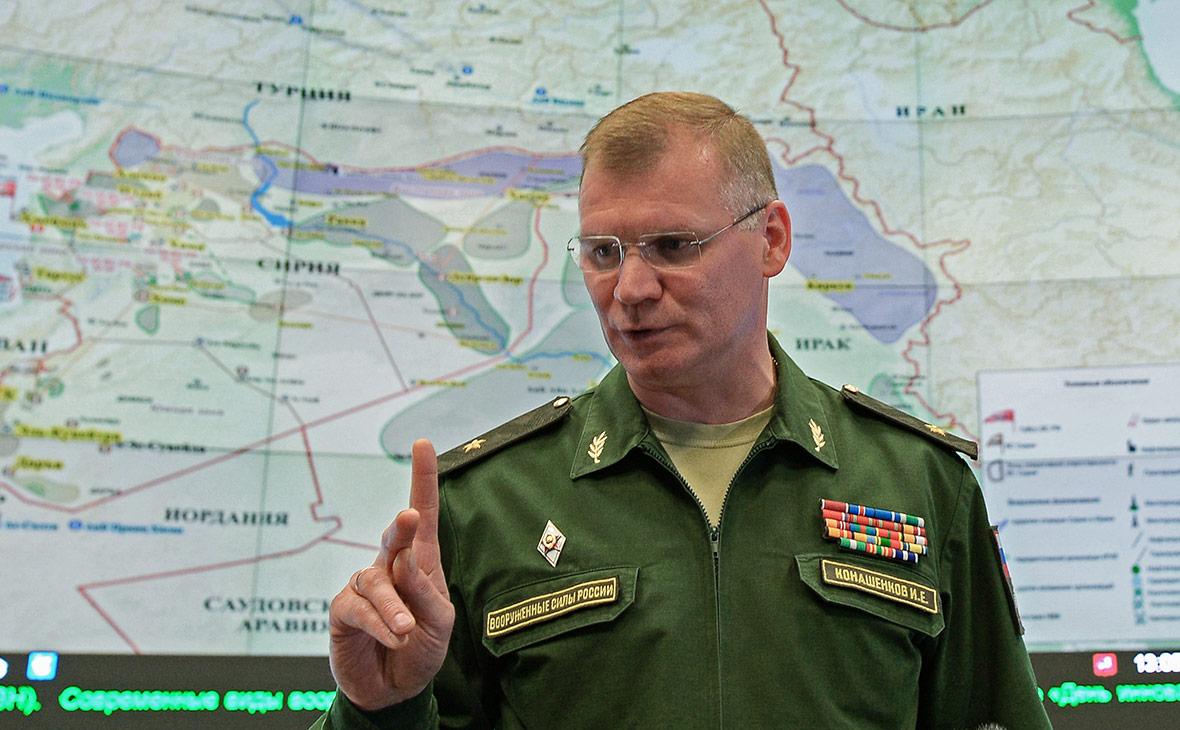 Минобороны РФ усомнилось в реальности ликвидации Аль-Багдади